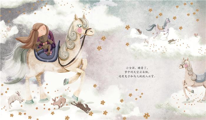 作者[美]玛格丽特怀兹布朗 玛格丽特(1910-1952)是一位天才图画书作家,美国图画书界先驱,先后四次获得世界图画书最高奖凯迪克奖。她所具有的以孩子的眼睛观察世界的能力,几乎无人能及。1952年,42岁的玛格丽特在法国旅行途中突然逝世。在她短暂的一生中,一共创作了数百部儿童作品,最为人称道的经典之作是《晚安,月亮》《逃家小兔》和《小岛》。本系列为其未发表的珍藏作品集。 绘者玛里琳福彻 加拿大插画家,善用美好的色彩与内容征服读者,画面生动,充满活力,其作品连获殊荣。在《可爱的爸爸》里,她用细腻而充