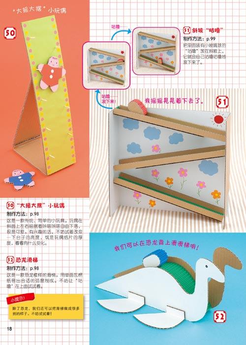 布包凳)/日历/不织布抱枕/不织布壁挂袋/纸黏土制
