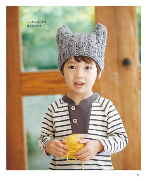 超可爱的动物造型帽