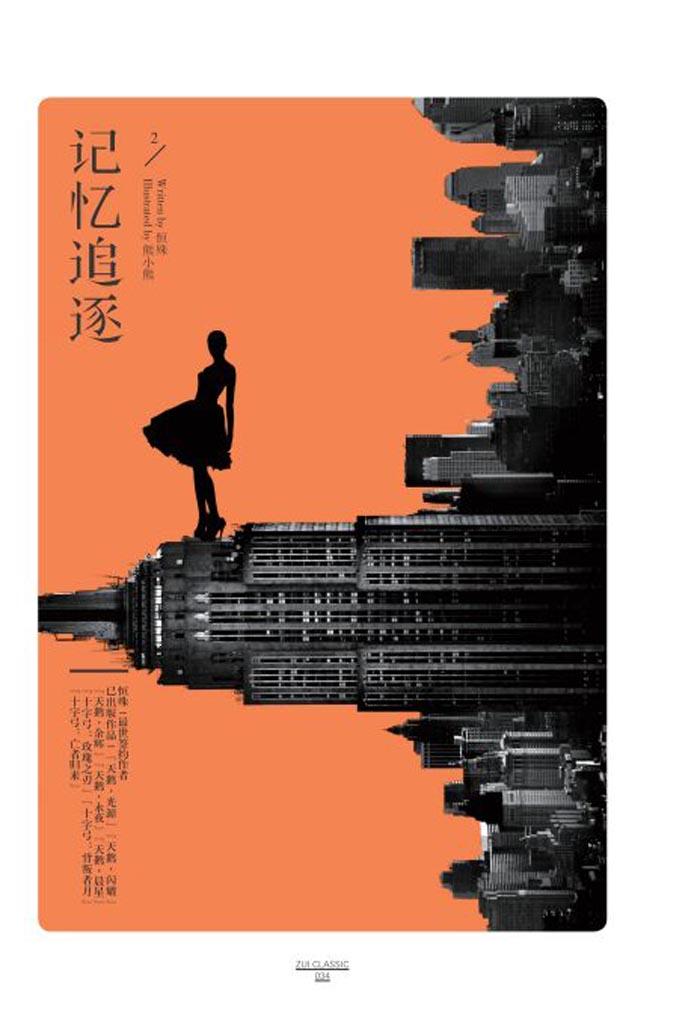 张瑞的《胭脂河》精选了她新近创作的古风言情短篇小说8篇.