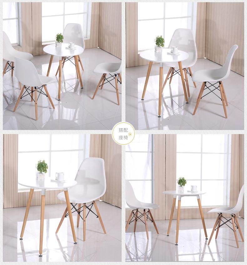 洽谈圆桌椅组合实木宜家北欧休闲简约 白色咖啡方桌圆台餐书桌子 曲图片