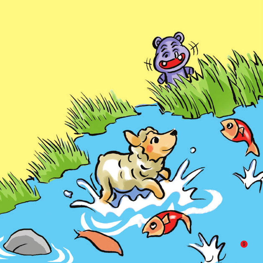 亲子成语童话绘本:信口开河的小河马皮皮