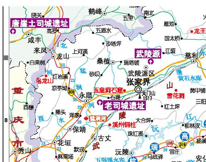 中国旅游地图集(丰富旅游资讯精编版)图片