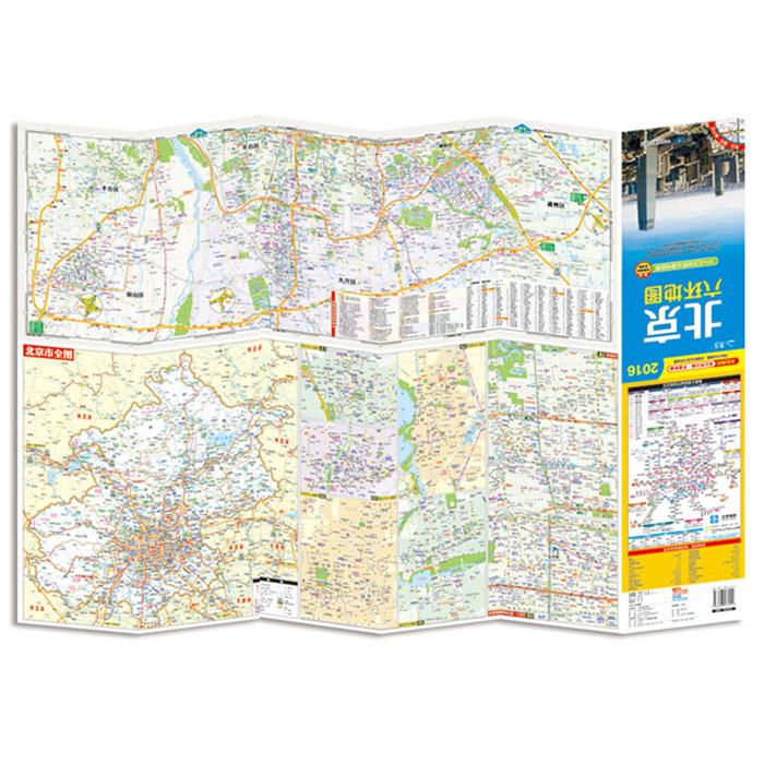 【全新正版t】 2016北京六环地图(等比例尺分幅 不变形版)