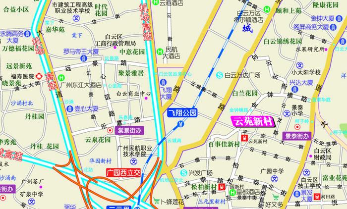 2017广州市交通地图册(交通·旅游 ·生活)