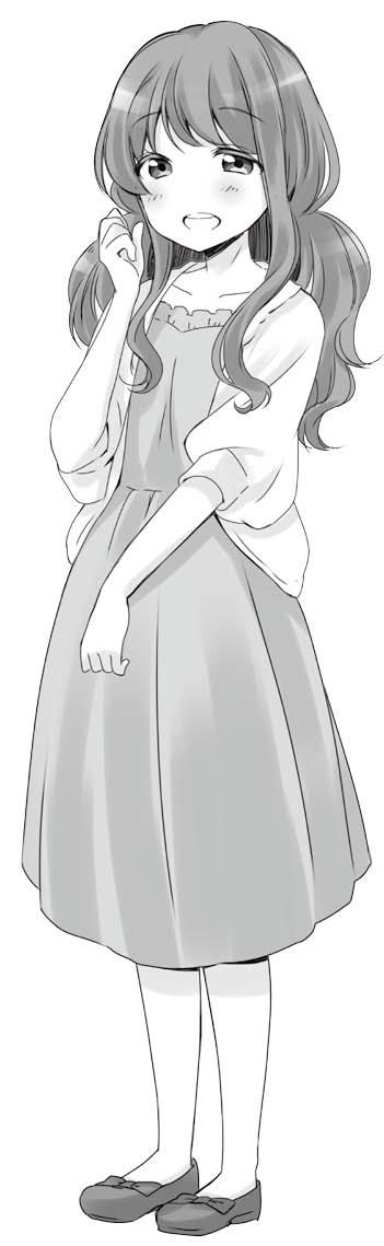 日本漫画大师讲座23萌系美少女性格情感表现