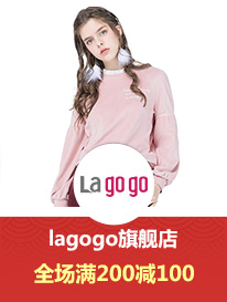 lagogo
