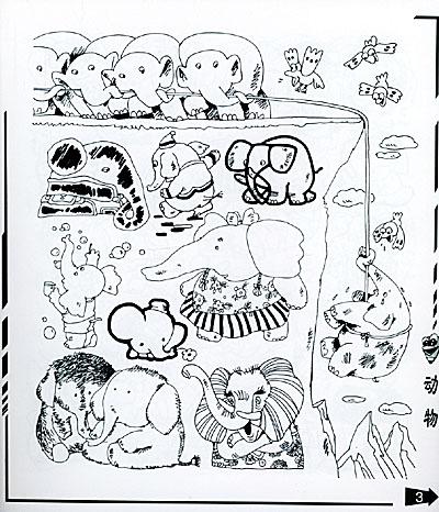 大象简笔画 公主 步骤