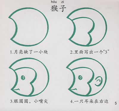 动物·植物》(唐朝杰.)【简介