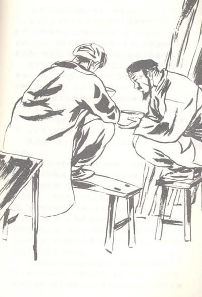 国画 简笔画 手绘 素描 线稿 400_588 竖版 竖屏图片