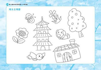 鸟儿的王国,我喜欢的节日,放暑假了,童话世界,幼儿园生活,小朋友的