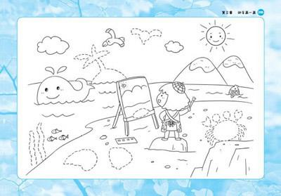 带儿歌的快乐简笔画:进阶篇
