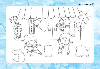 幼儿园新年简笔画 小朋友过新年简笔画 2015年新年简笔画