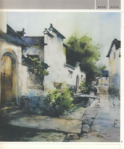 手绘中国民居百态--徽州古街