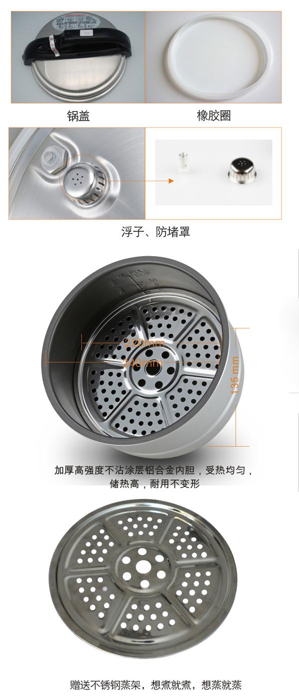 机械式电压力锅