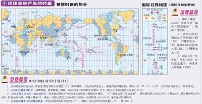 带纬度的世界地图