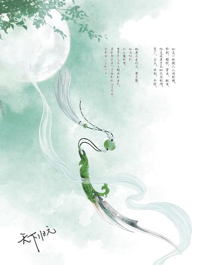 钱妤手绘精美海报,书签)