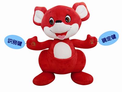 红袋鼠声控玩具