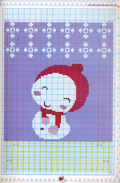 《福娃娃儿童毛衣编织图案》阿巧