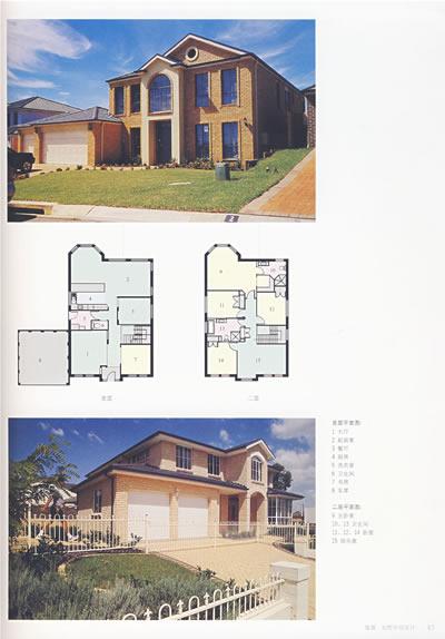 (精华本)别墅外观设计