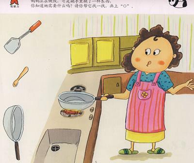 幼儿简画图和步骤