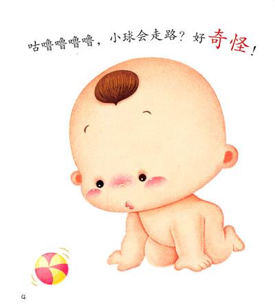 宝宝的动作,情绪,身体,生活被画出来了,还有小动物在模仿呢!