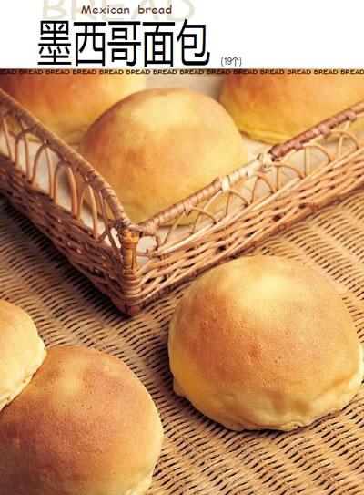 好做又好吃的手工面包