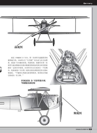 f1飞机折纸大全图解
