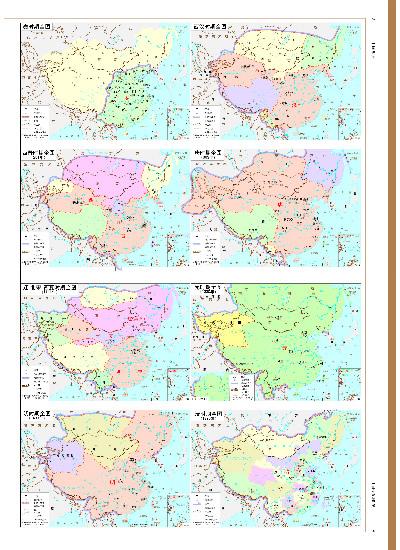 世界分国地图集+中国分省地图集