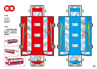 韩日创意亲子手工(韩国,日本幼儿园流行的手工游戏,全套有88个趣味