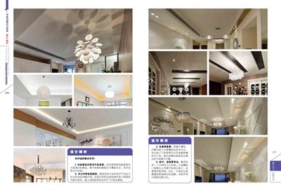 完美顶棚设计图典:餐厅 厨房(9大吊顶分类,1000张吊顶