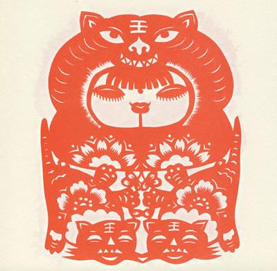 手工/diy 纸艺 吉祥剪纸:大福娃  内容简介 新年即将来临,该为节日