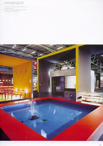 商店展示空间——理想空间设计书系