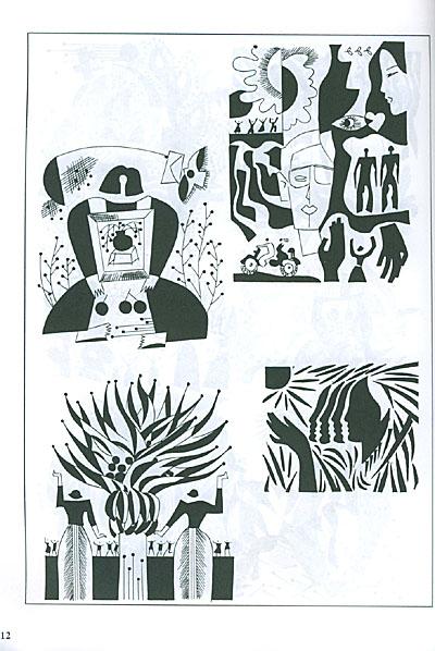 擅长黑白装饰画,大量作品发表于各种杂志上,并著有《装饰图案集》