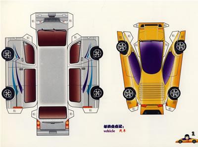 立体折纸汽车步骤