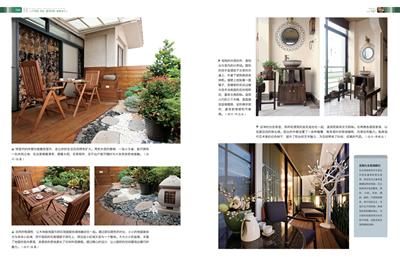 《入户花园阳台屋顶花园庭院设计2》本书编写组