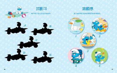 爱哭的蓝宝宝(蓝精灵阅读起步书)(幼儿初始阅读,从蓝精灵阅读起步;本