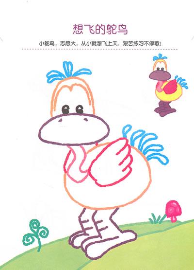 花 企鹅 考拉 可爱宝宝 快乐的小狗 水草 河马打球 牛 小学啦 小花狗