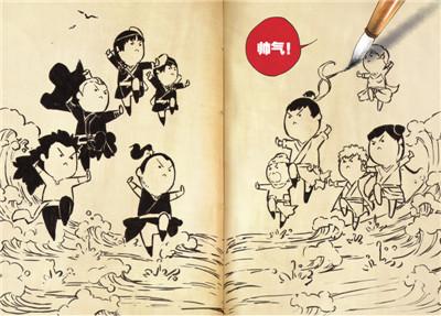 【jp】长安督武司6 胡伟绘 新世纪出版社 9787540581282