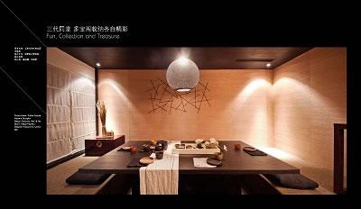 《禅意东方——居住空间Ⅳ(用室内设计演绎宜居禅境)