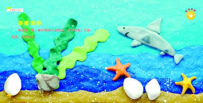 幼儿大班彩色动物运动会儿童画