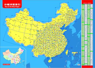 2012中国高速公路及城乡公路网地图集