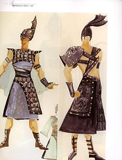 《舞蹈服装设计教程