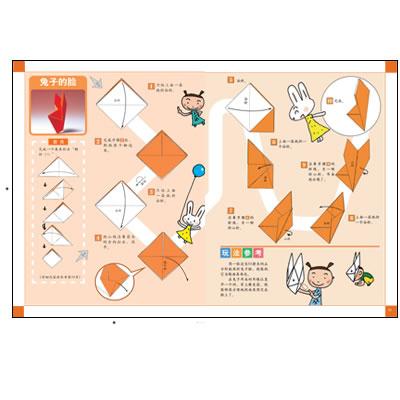 儿童折纸大全 解步骤
