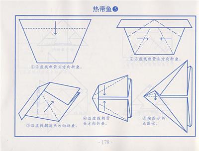 平面图 设计图