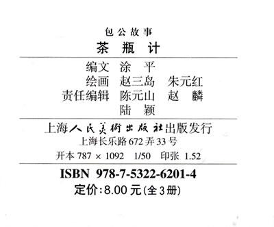 电路 电路图 电子 设计 素材 原理图 400_331