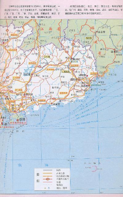汕头市地图