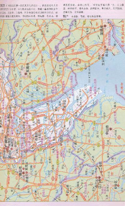 汕头市 汕头市地图
