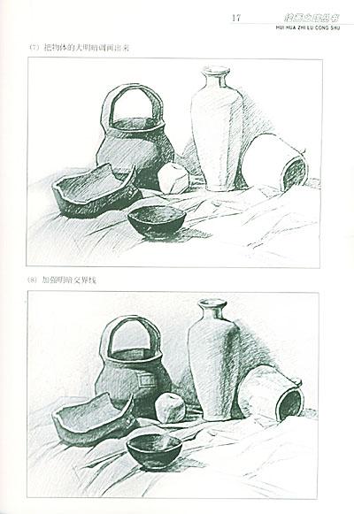 铅笔画怎么画公路-1995年入编《中国当代名人录》(国际名人牌),1999年油画作品入