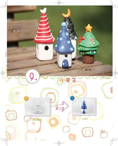 软陶童趣卡通轻松做 正版 图书 手工 儿童 创意 diy 河南科技